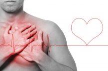 Крайняя степень левожелудочковой недостаточности характеризующаяся резким снижением сократительной способности миокарда