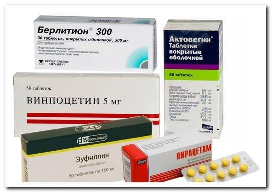 Назначаются лекарственные вещества регулирующие обмен веществ в сердце и улучшающие микроциркуляцию крови