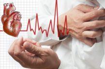 Заболевание распространенное у людей среднего и старшего возраста