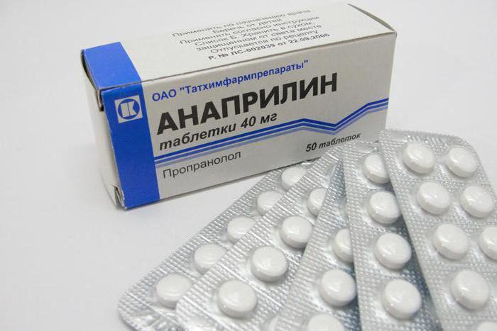 В рамках лечения патологической тахикардии возникает необходимость в устранении основного заболевания